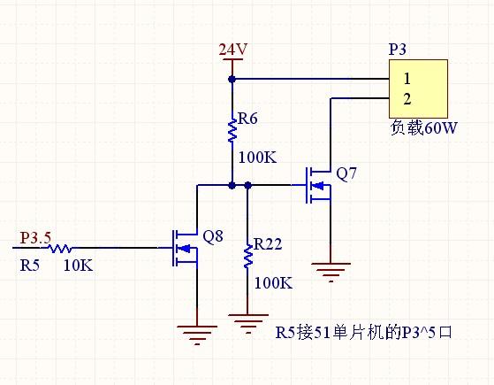 场效应管电路