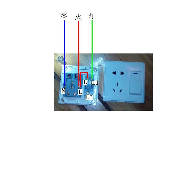 明装1开5孔开关接线图
