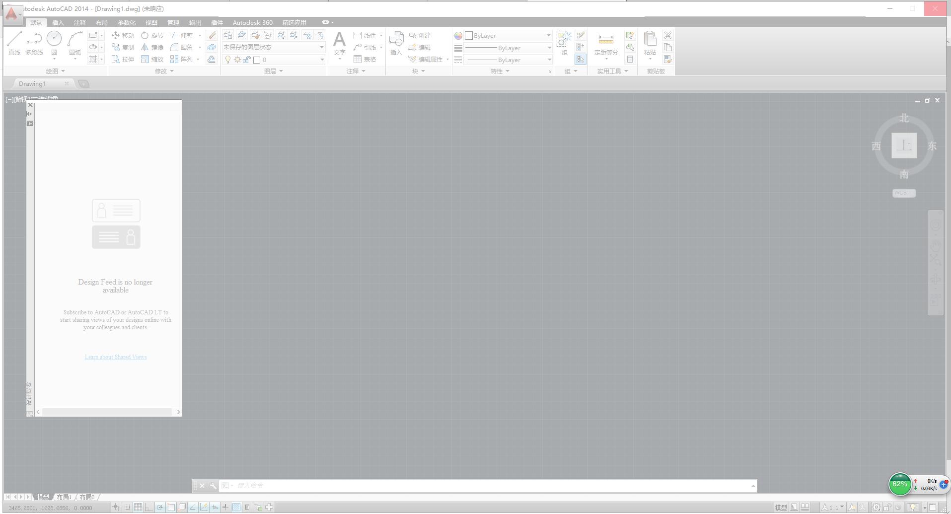 cad2014(64位)弹出文件加载-a文件问题家庭影院cad图立面图片