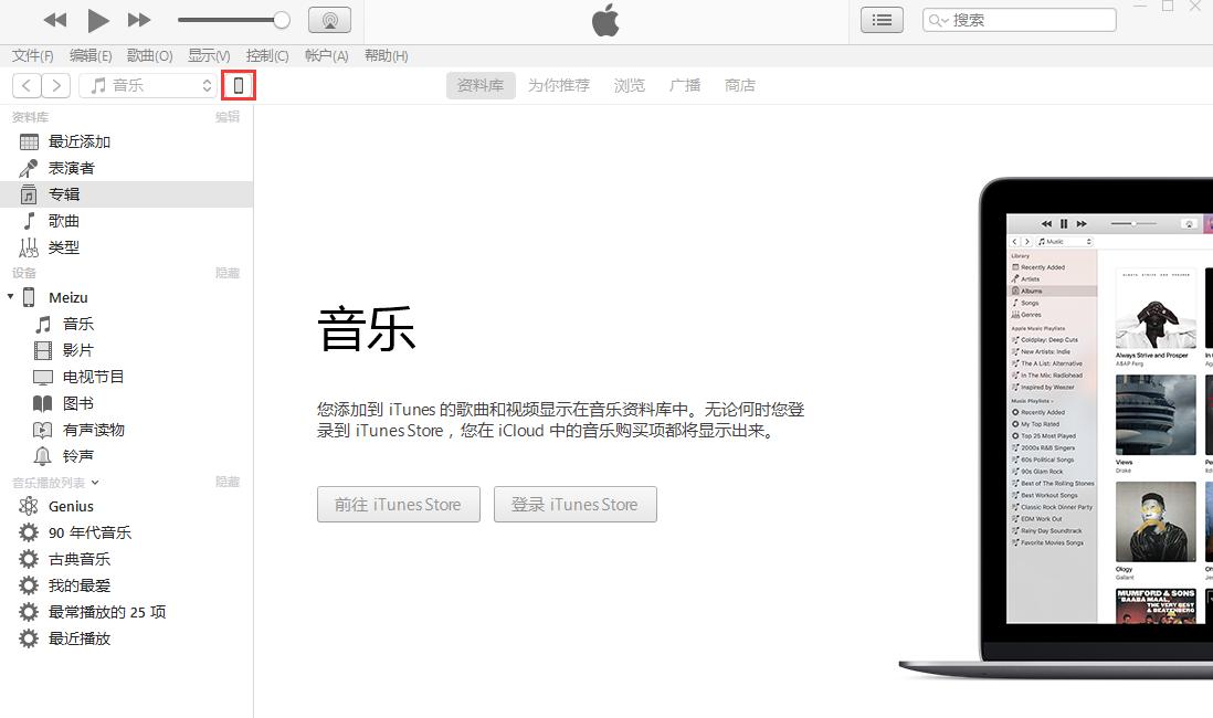 苹果iphone6s刷机_百度知道华为键盘手机壁纸怎么弄图片
