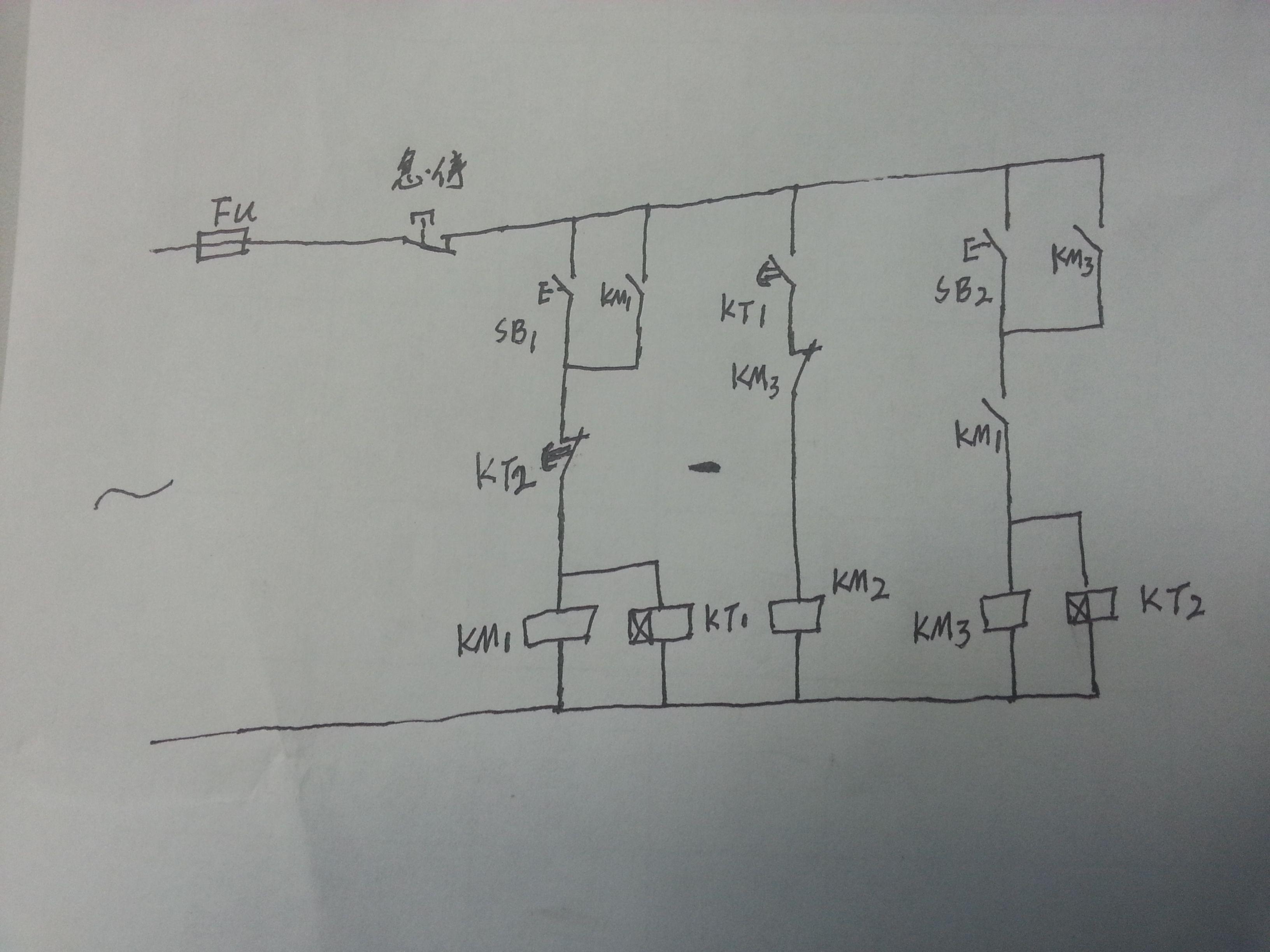 求用时间继电器顺序启动逆序停止控制电路图