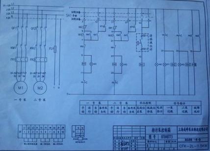 水泵控制箱接线图