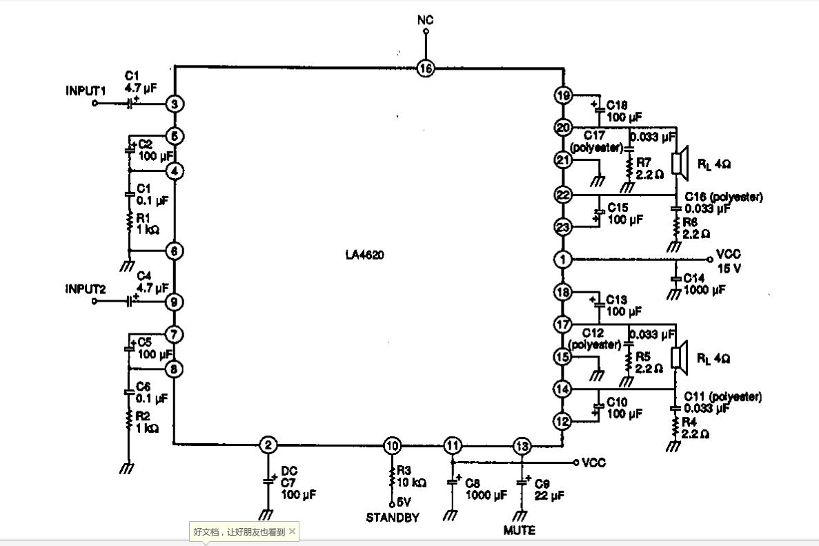 la4620直插式22只脚集成块外围电路图谁有的请诸位发张图片来!