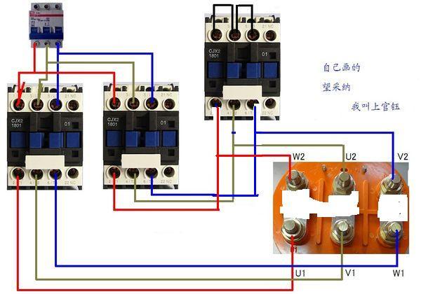 请问这个星三角电路图怎么理解,在控制柜和电机之间怎么接线?