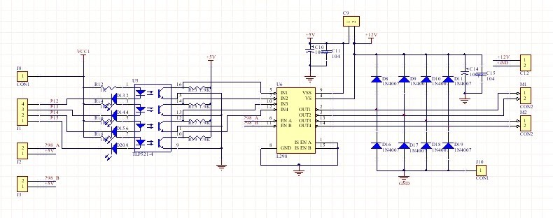 l298n驱动电路原理