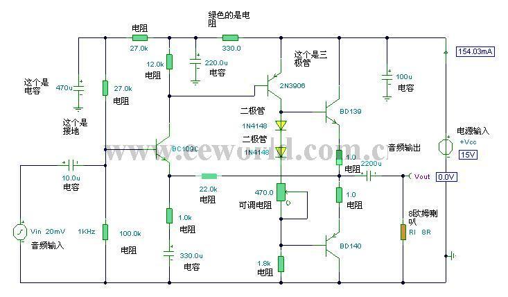 这个功放电路图是啥型号的?元件可以在那些电器上找到
