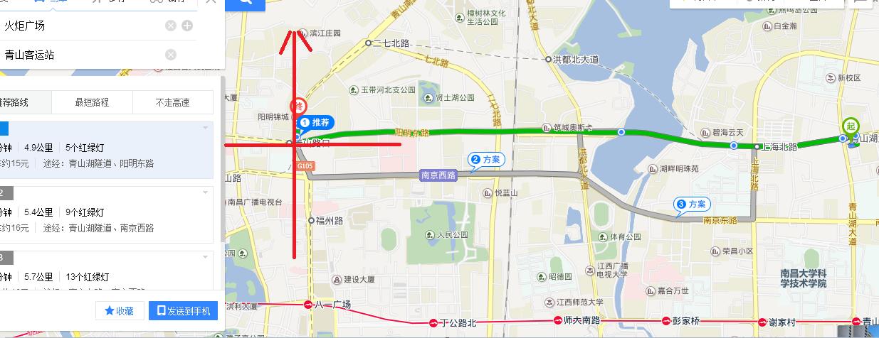南昌火炬广场在青山路汽车站什么位置
