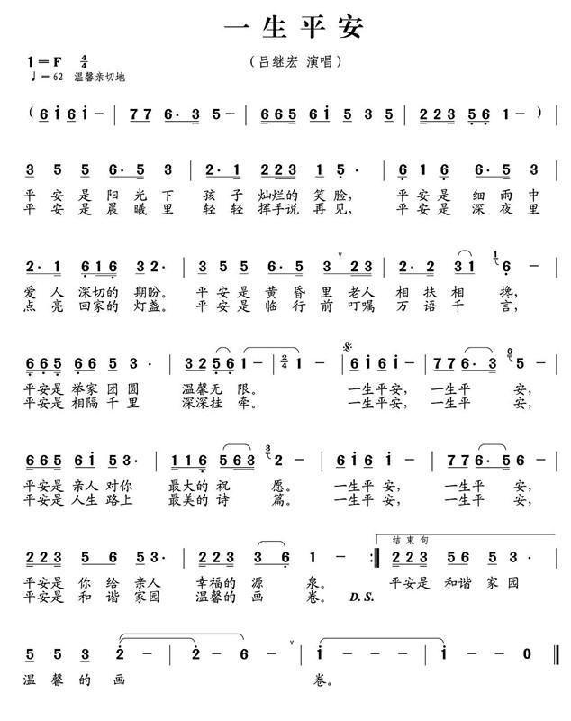 g调笛子简谱指法图