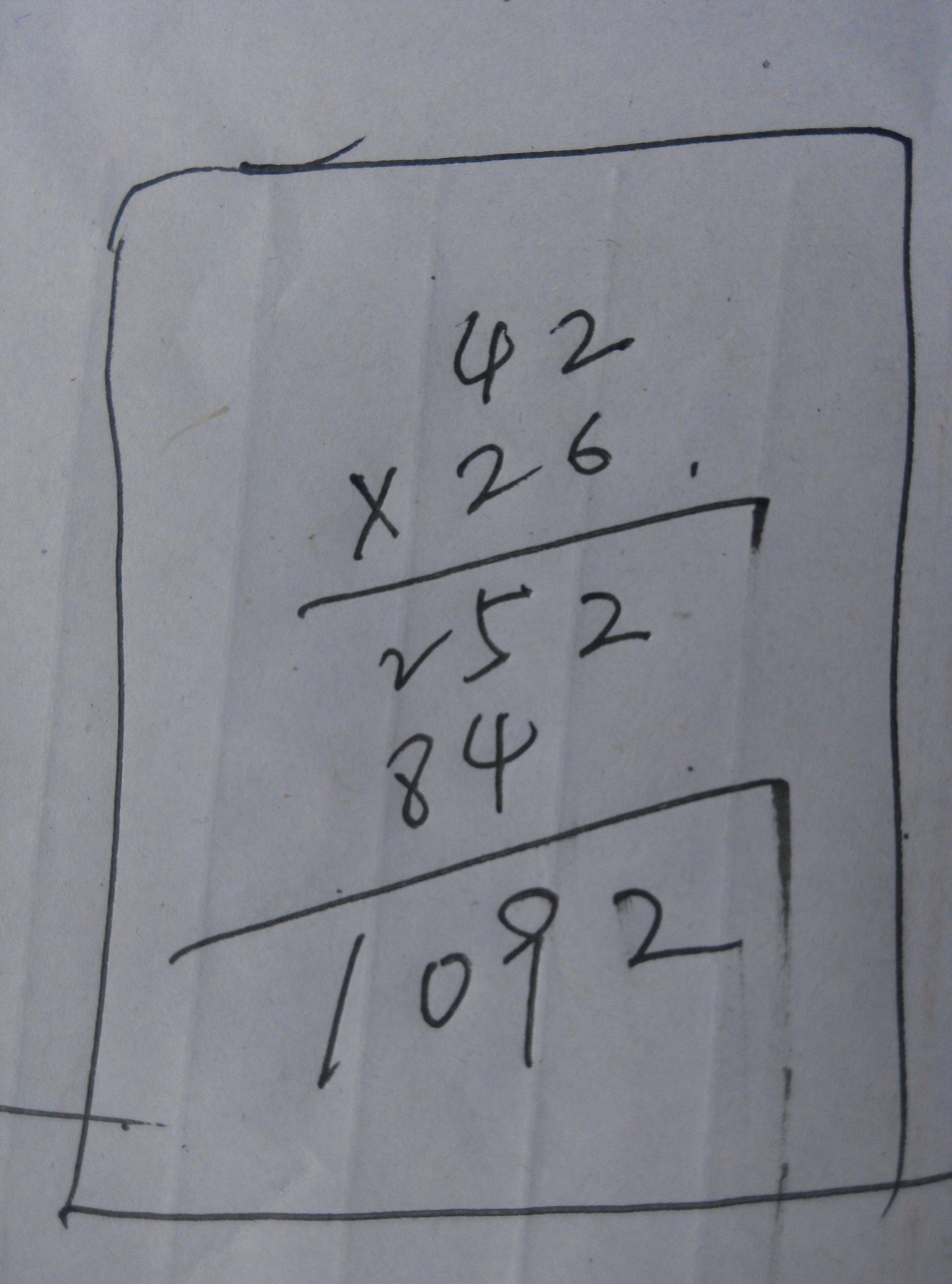 42x26的竖式怎么写(乘法竖式)图片