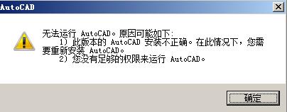 CAD2017还修复么cad工具栏调整大小图片