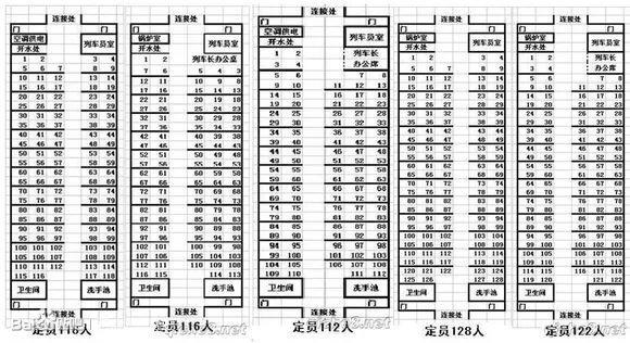 k163趟上海到福州硬座火车票,17车厢20号座位靠窗吗?图片