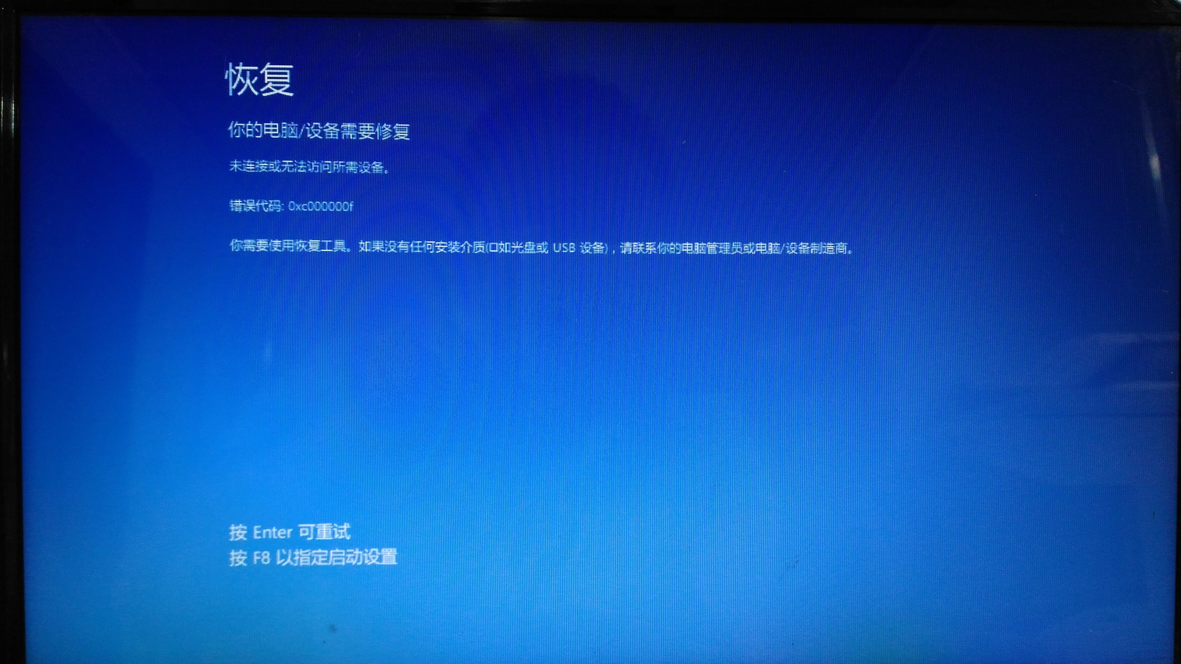 笔记本电脑东芝l600-265,重装系统之前从win10恢复到win7失效,再之前