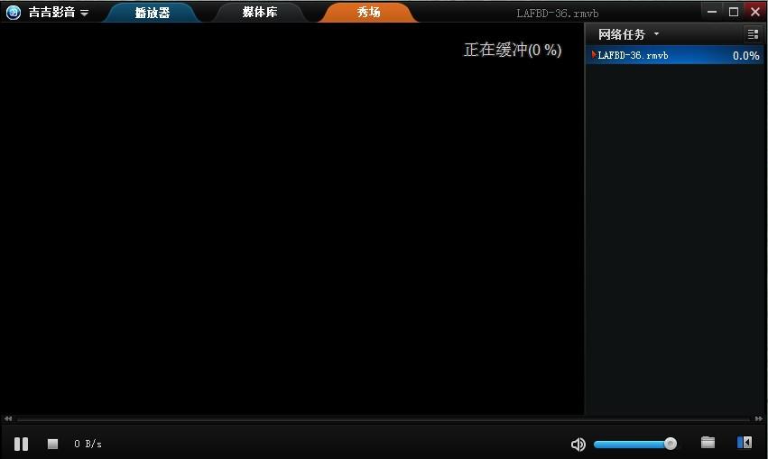 吉吉影��]�il�/&9�-yol_吉吉影音看那个电影有网络任务,但下载不了,看不了,不