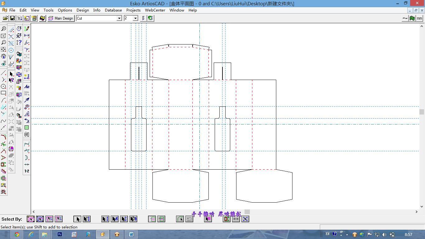 包装纸盒非正八棱柱 盒底自锁底结构 如何设计