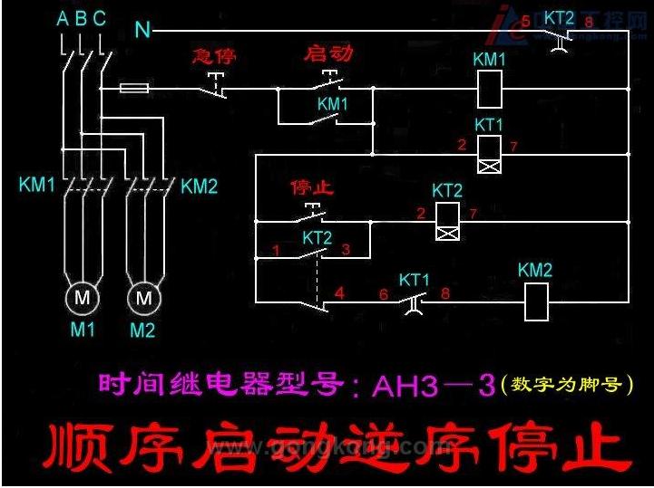 时间继电器kt1用于电动机m2延时启动,时间继电器kt2用于电动机m1延时