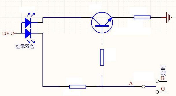12v简单恒流电路