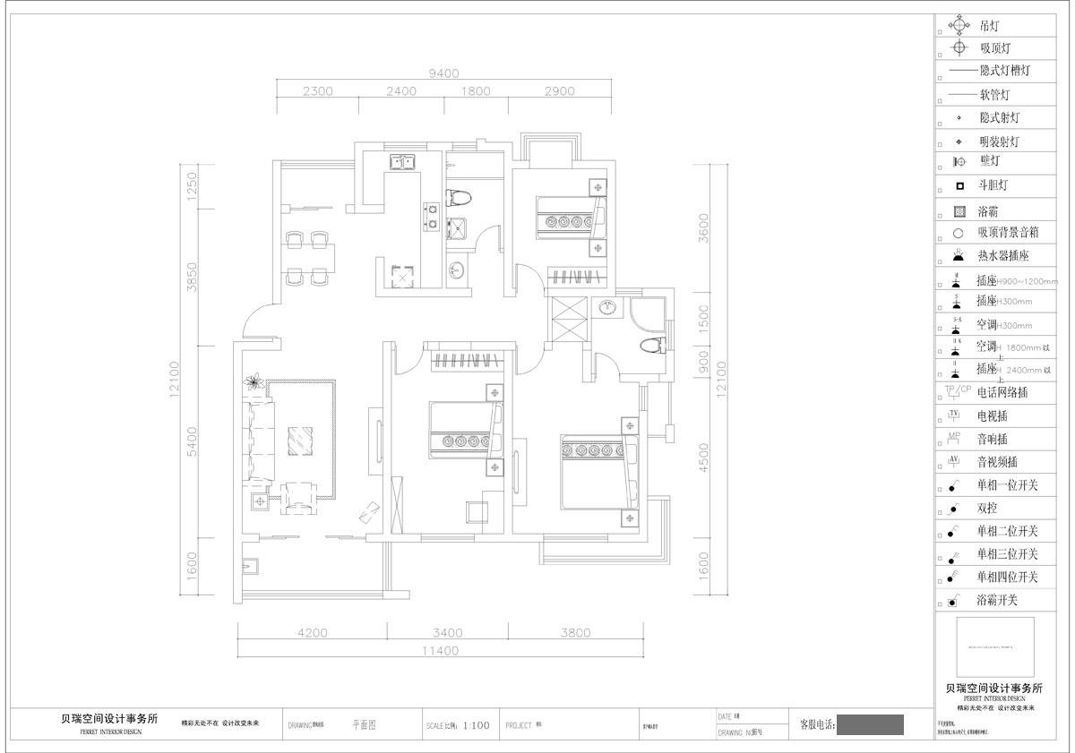 求楼房平面设计图,一百平方要有—厅三室,一厨一卫生间