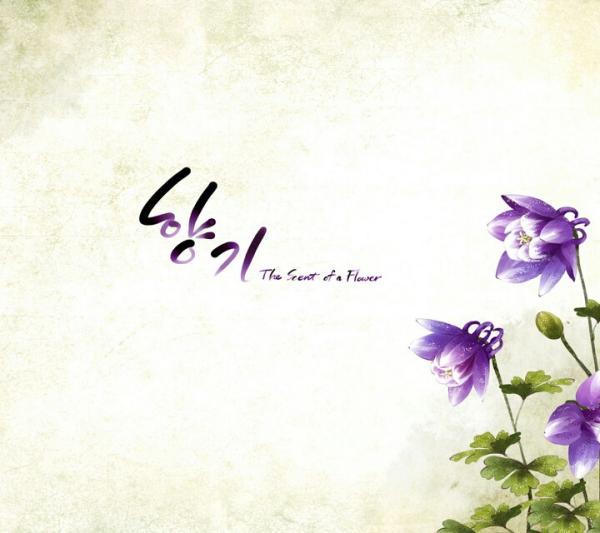 求几张带韩文或日文的唯美高清图片.