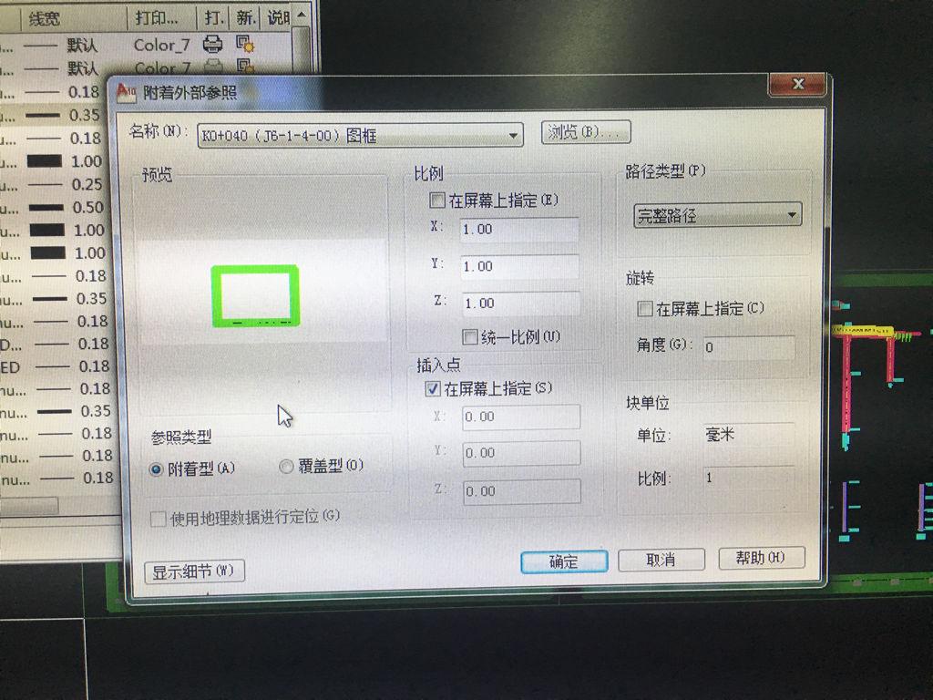 CAD块参照清除不打印?显示如何cad图片