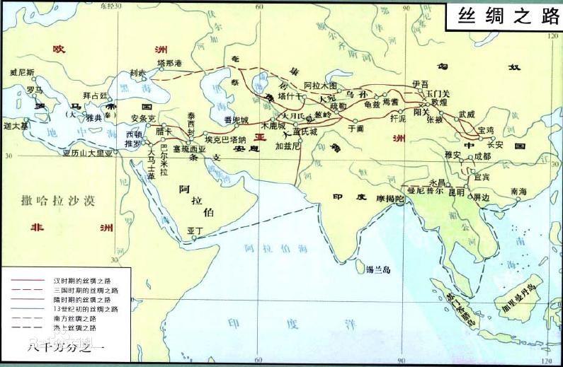 初中初中地图册上都是有的.历史升长沙小学v初中图片