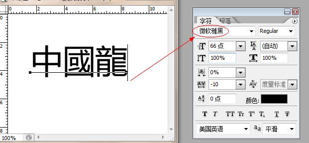 跪求【微软雅黑繁】字体