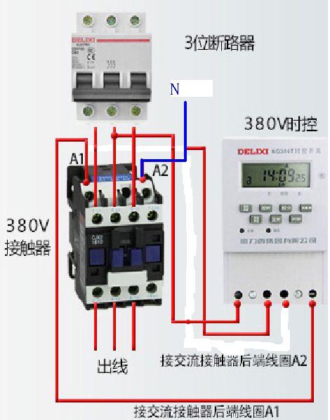 德力西交流接触器cjx2s-1810怎么跟时控开关相接,求接线图?