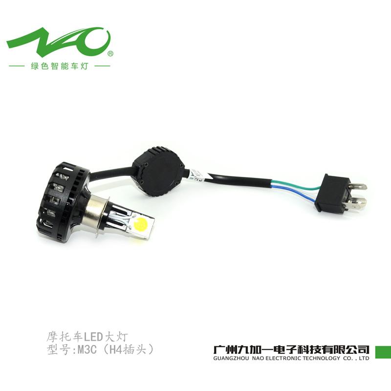 电动车led大灯负控改正控的方法