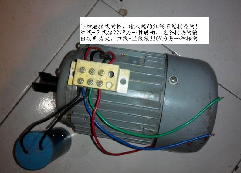 单相电容运转电动机-正反转怎么接线(如图)