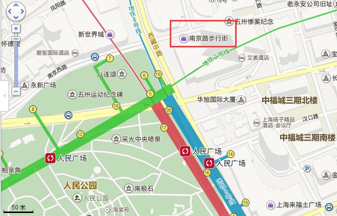 上海人民广场地铁站那个出口出口到南京路步行街最近? 具体如线