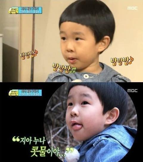 这个韩国小男孩是谁啊,好可爱_百度知道