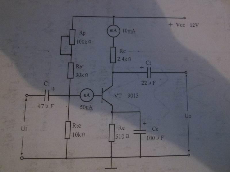 电工高手进来说说这个电流负反馈放大电路的原理,请看图.