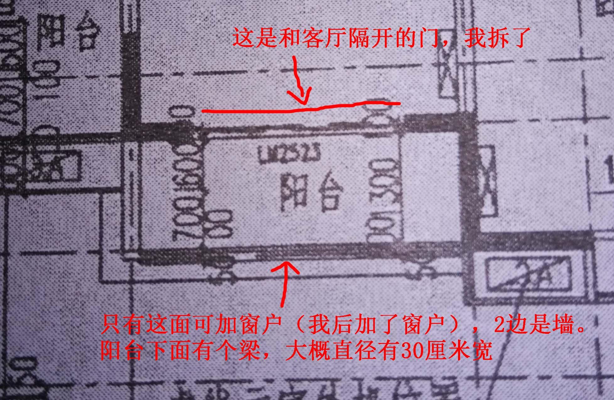 1,内嵌式,2,墙承式3,挑梁式4,挑板式阳台承重一般根据阳台活荷载来图片