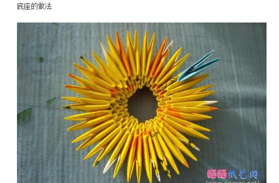 怎样折纸菠萝笔筒底部