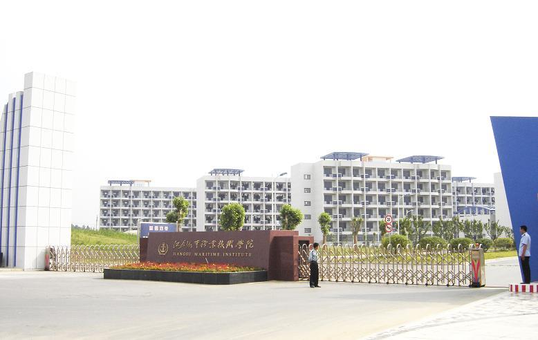 江苏海事职业技术学院的校园风貌