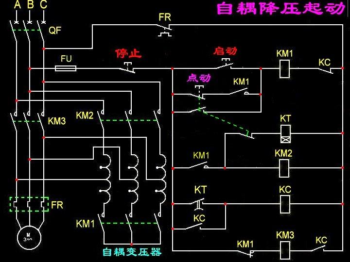 一台电机能实现自藕降压启动及点动运行的电路图怎么画图片