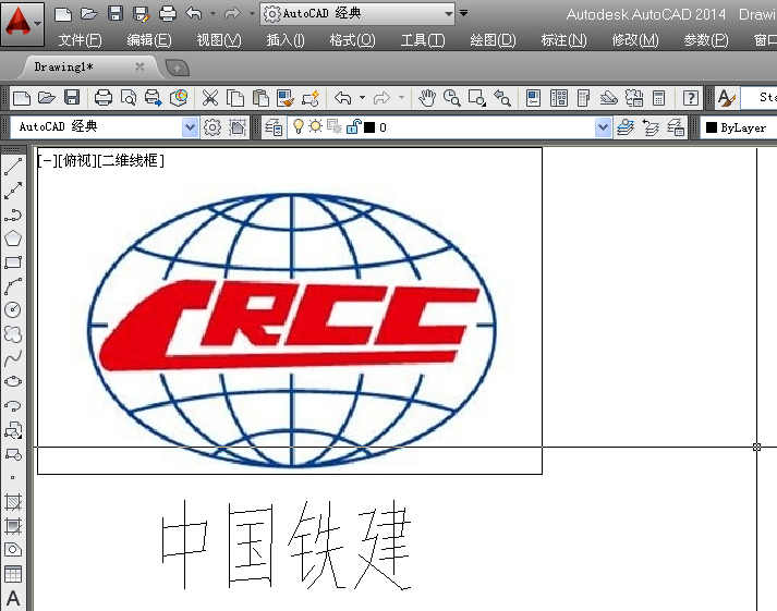 cad如何绘制中国铁建的标志图片