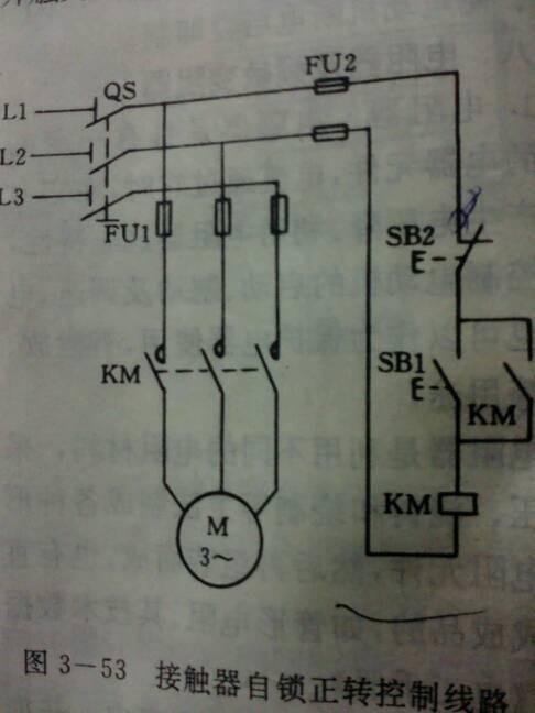 电路图中三相电源怎么连接到控制电路