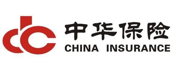 中华保险的公司简介