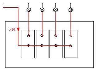 四灯四控开关接线图