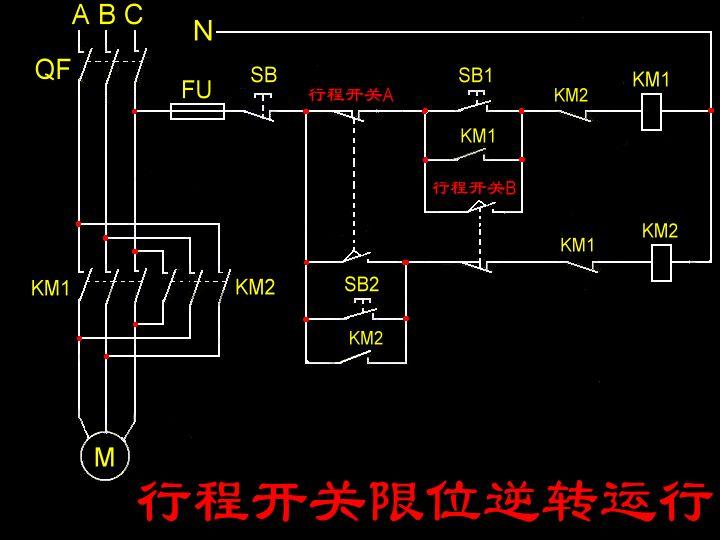 """怎么让继电器控制电机正反转(图3)  怎么让继电器控制电机正反转(图6)  怎么让继电器控制电机正反转(图8)  怎么让继电器控制电机正反转(图11)  怎么让继电器控制电机正反转(图13)  怎么让继电器控制电机正反转(图15) 为了解决用户可能碰到关于""""怎么让继电器控制电机正反转""""相关的问题,突袭网经过收集整理为用户提供相关的解决办法,请注意,解决办法仅供参考,不代表本网同意其意见,如有任何问题请与本网联系。""""怎么让继电器控制电机正反转""""相关的详细问题如下:我有一个低功率的遥控车的遥控模块,"""