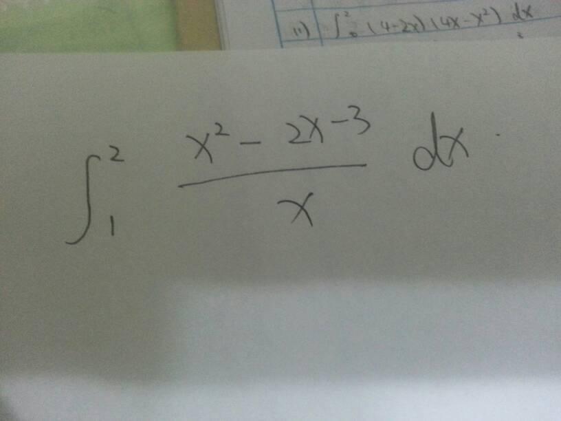 计算定积分!