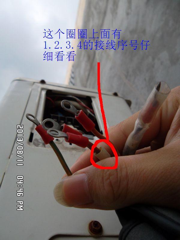 志高空调外机怎么接线