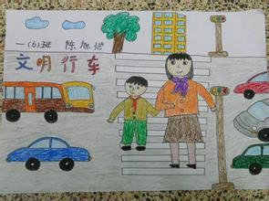讲文明懂礼貌儿童画图片