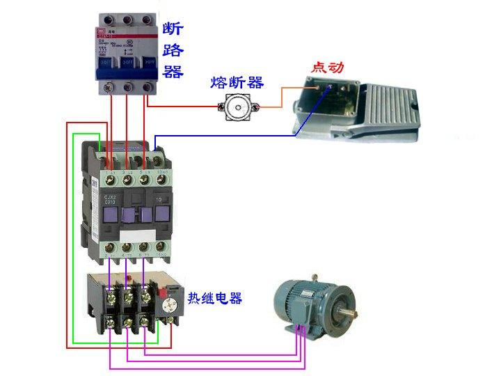 三相电动机使用脚踏开关控制如何接线,有接触器,热继器,脚踏开关,怎么