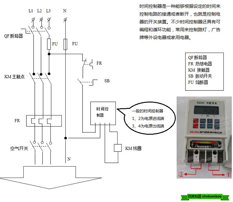 380v时间控制器与接触器接法