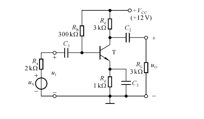模拟电子技术等效电路图画法