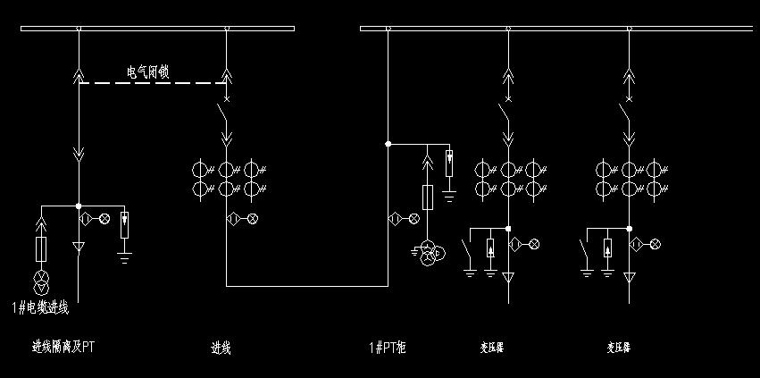系统图如上,进线隔离,pt柜应为