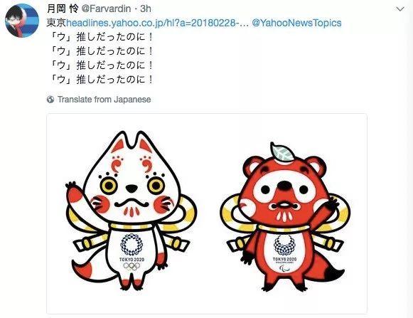 东京奥运会吉祥物亮相情形如何?图片