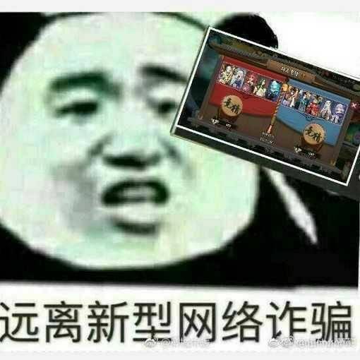 阴阳师梭哈是什么意思
