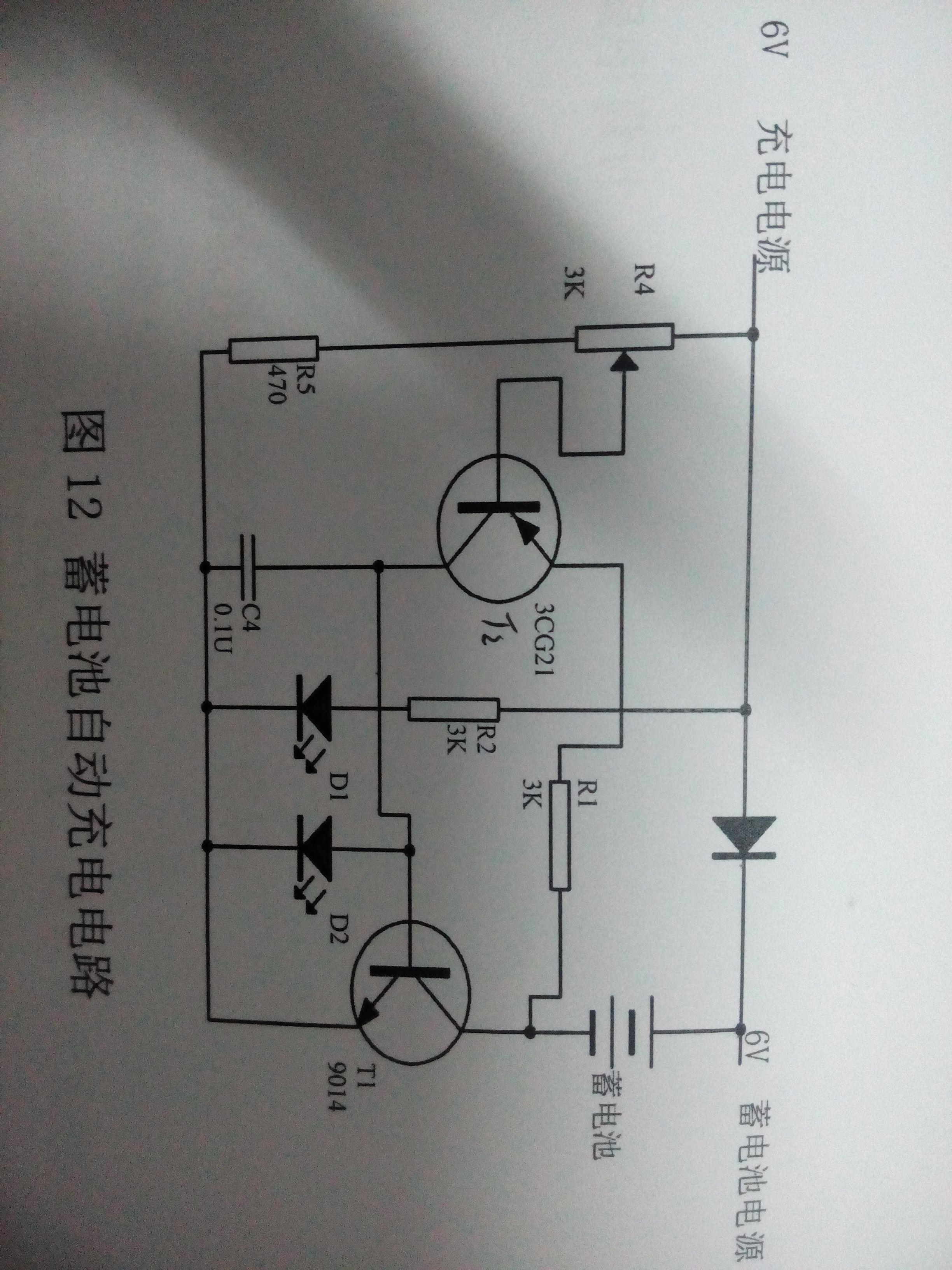 蓄电池自动充电电路